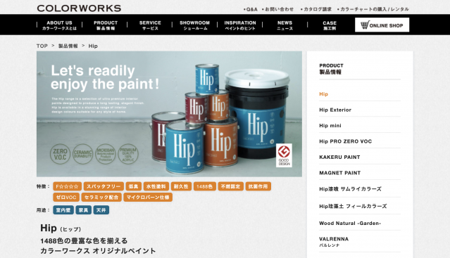 COLORWORKS_Hip_web