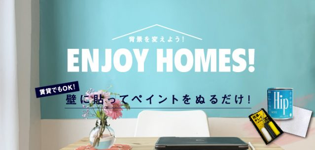 ENJOY HOMES!by.COLOROWORKS