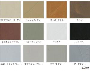 MPC_デザインコンクリート_colorworks