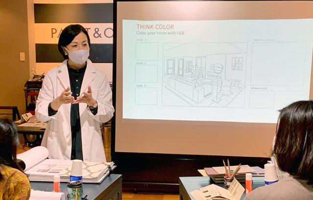 色の日セミナーの講師:日本カラーマイスター協会から迎えています