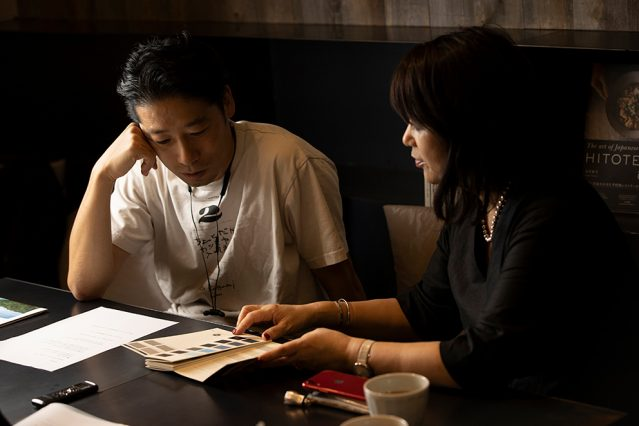 サポーズデザインオフィス_谷尻誠さん_秋山千恵美_取材_カラーデザインの教科書