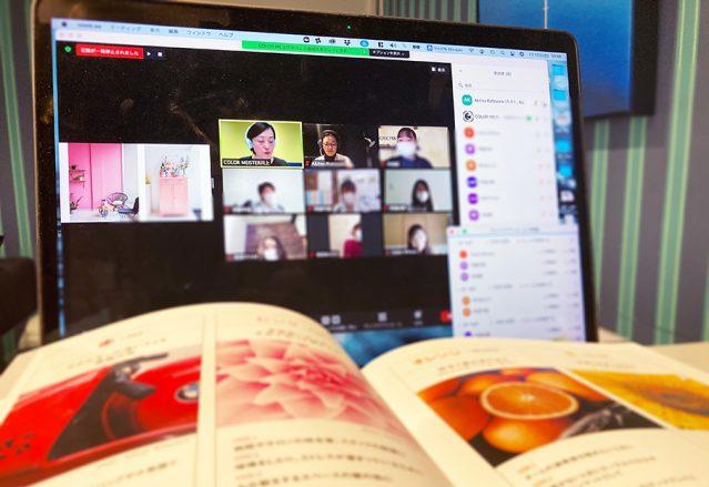 日本カラーマイスター協会_インテリアカラー特別コース_オンライン講座風景