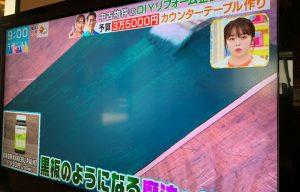 TBS『ラヴィット!』にて黒板になる塗料『KAKERU PAINT』が紹介されました